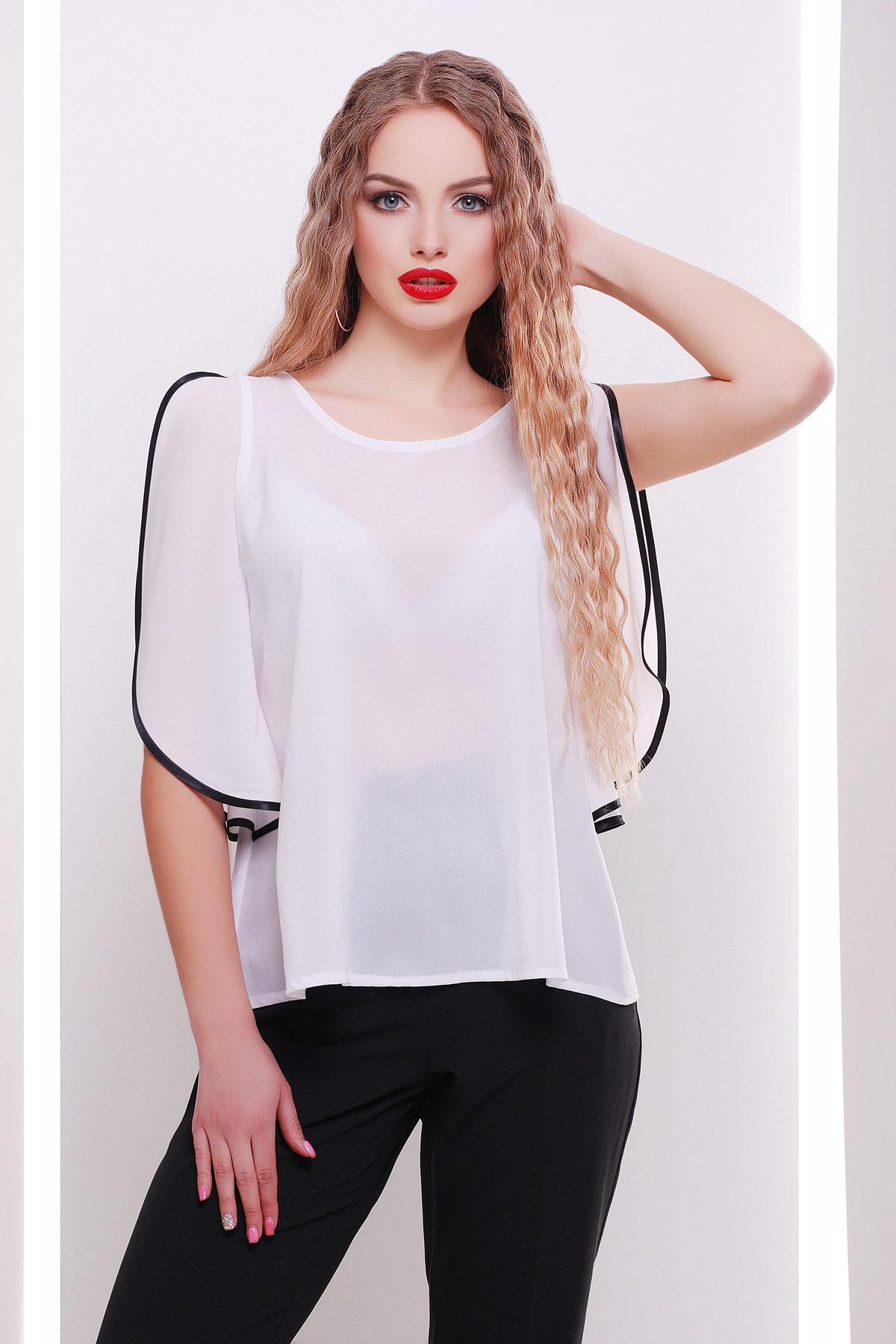 Где купит белую блузку