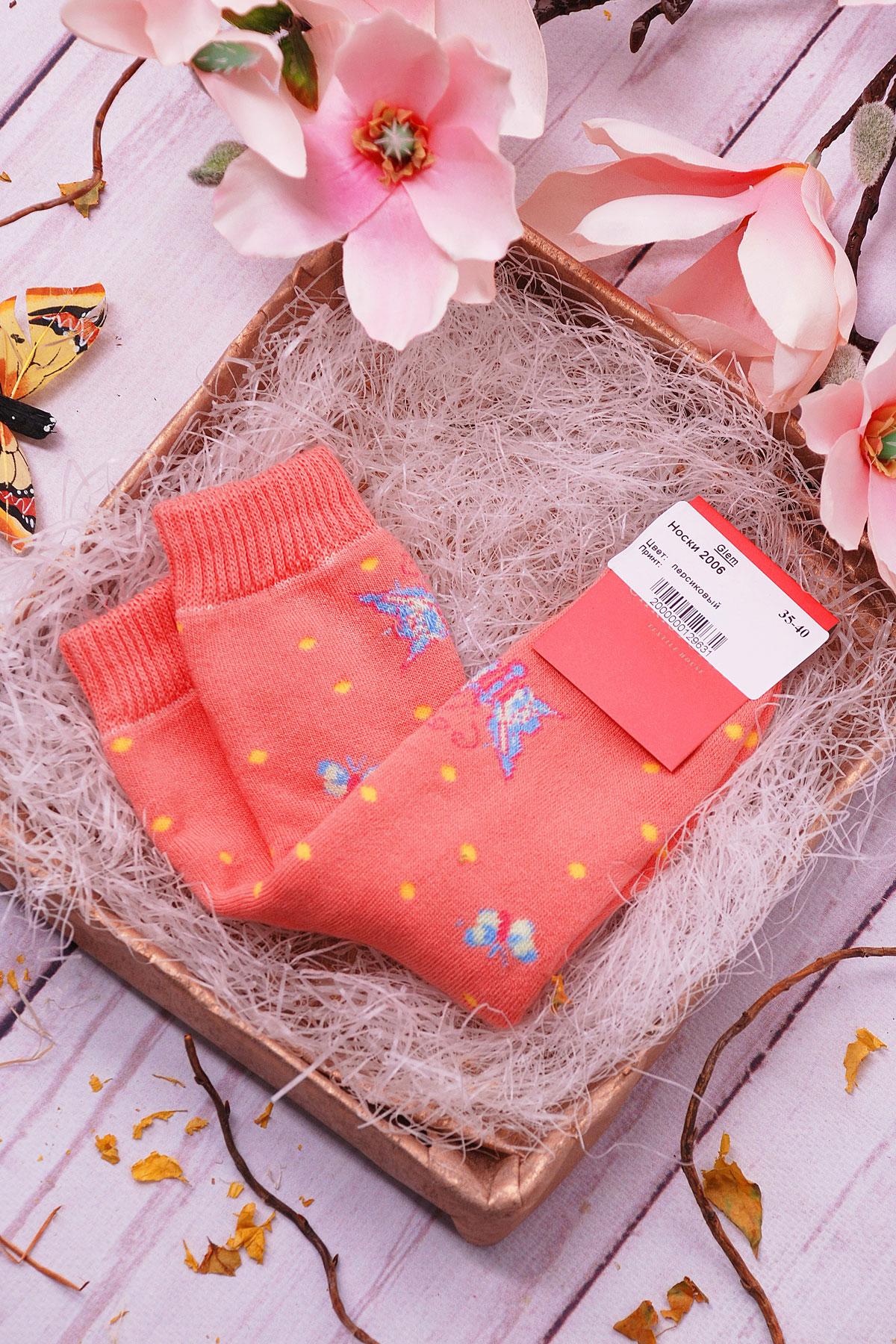 Носки 2006. Цвет: персиковый