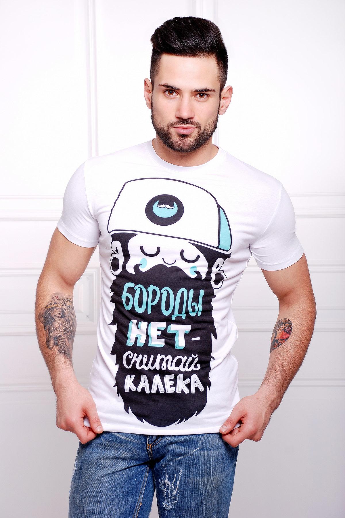 6efb776663b мужская футболка из вискозы с прикольным принтом. Борода Футболка Men-2В.  Цвет