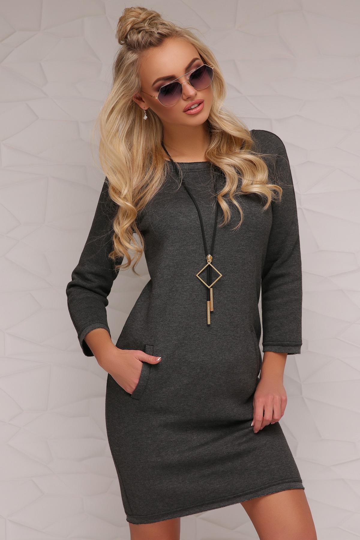 1561d976d91 Темно-серое трикотажное платье. платье Глория д р. Цвет  графит