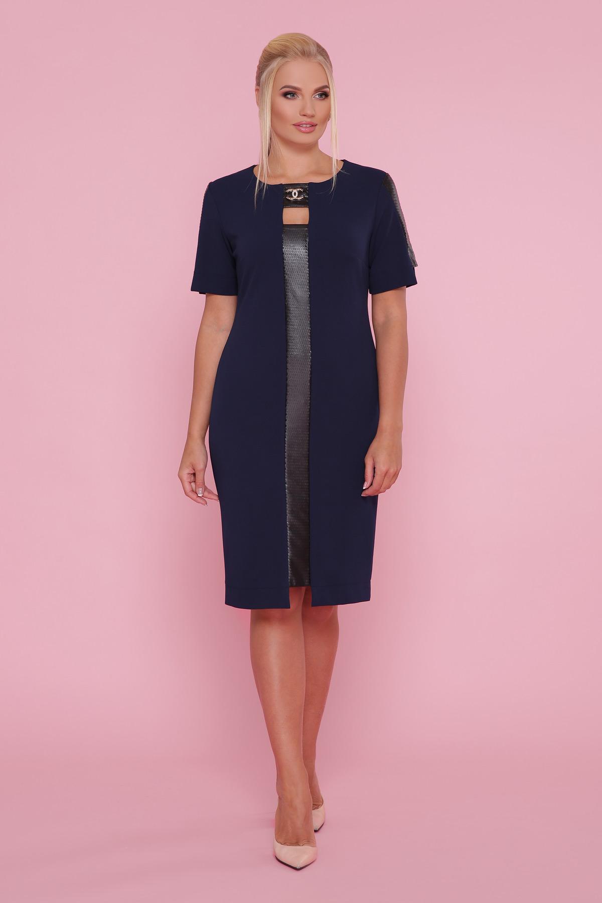 69f5a0c2718f55f Синее платье большого размера Алия-Б к/р - купить в Украине