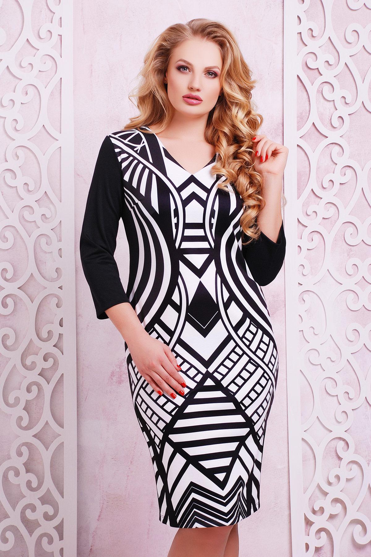 Большое платье купить розница