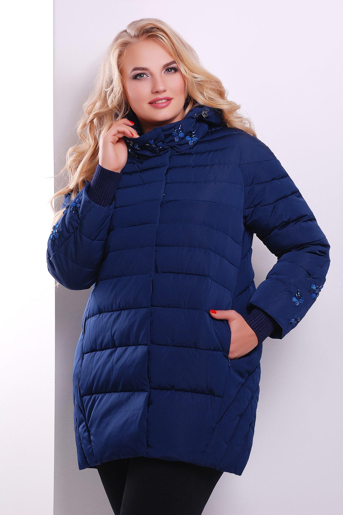 1b6ea775ff8 Зимняя темно-синяя женская куртка с камнями. Куртка 210. Цвет  темно синий