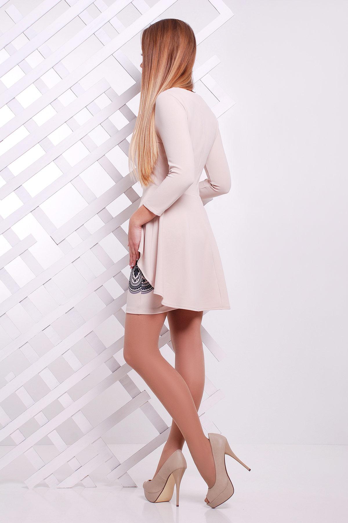 Купить женскую одежду большого размера eva