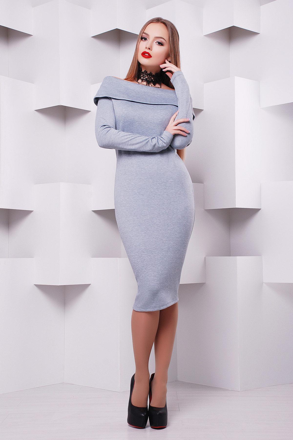 Облегающее Трикотажное Платье Купить