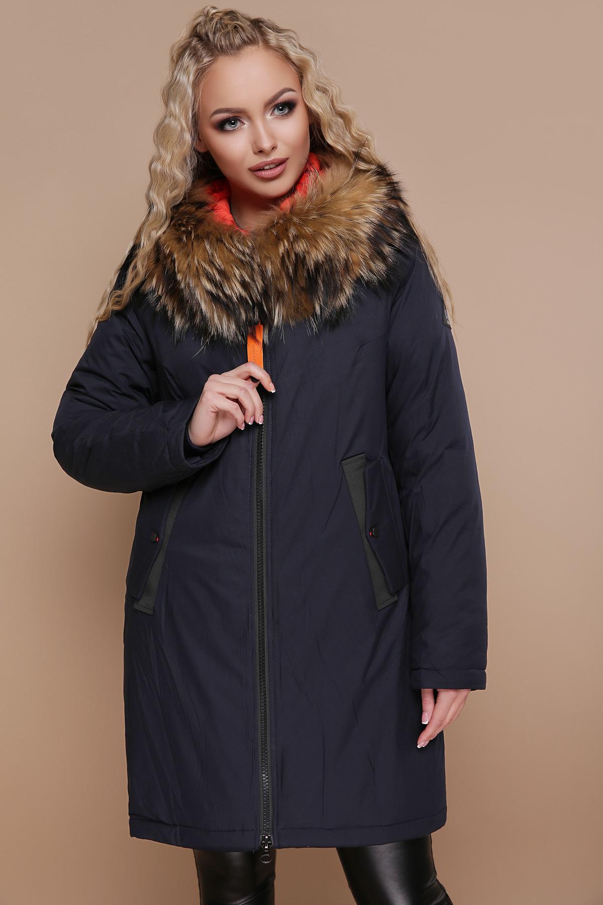 Куртка 18-098