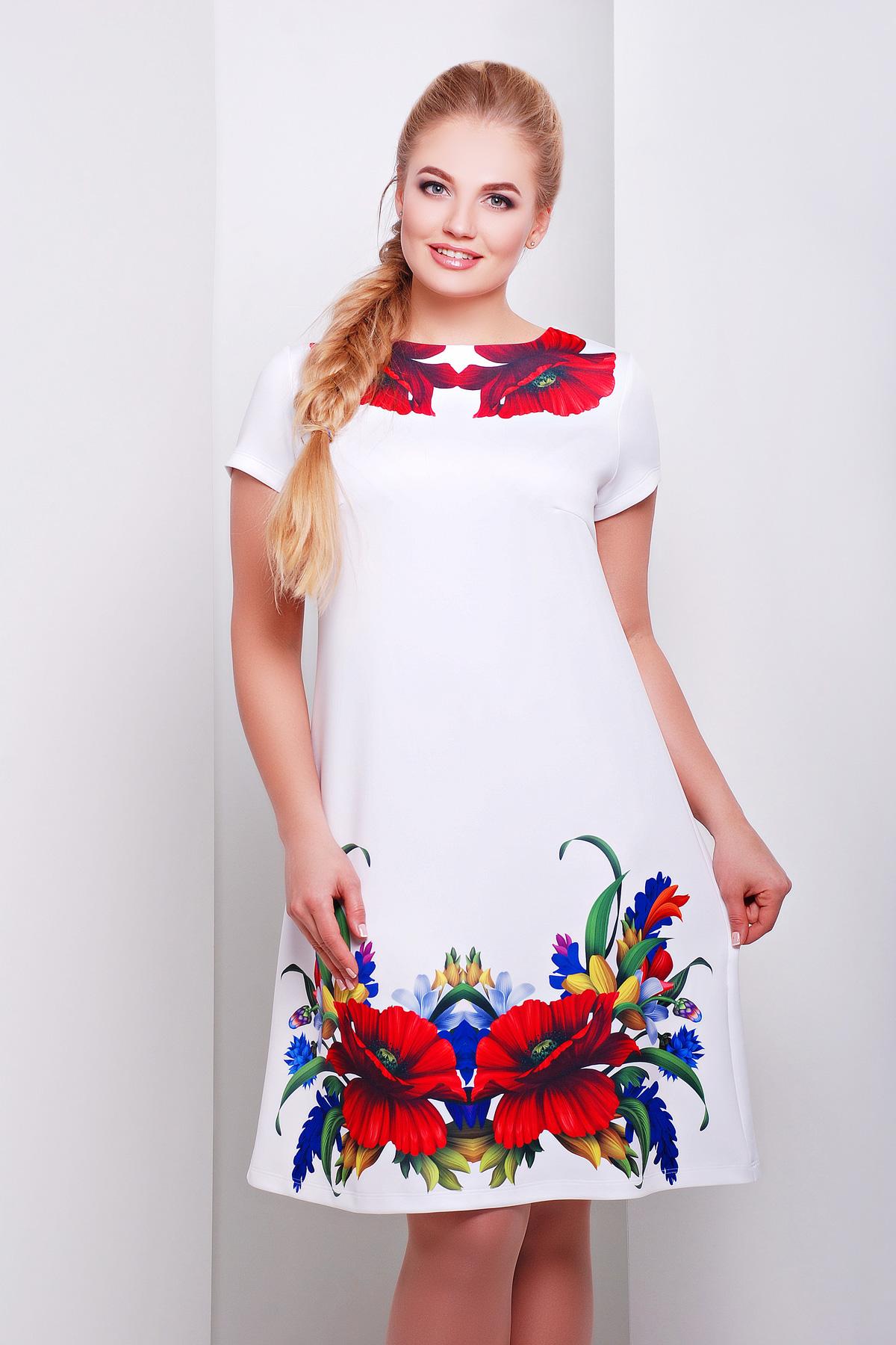 Купить Платье Для Пышных Форм