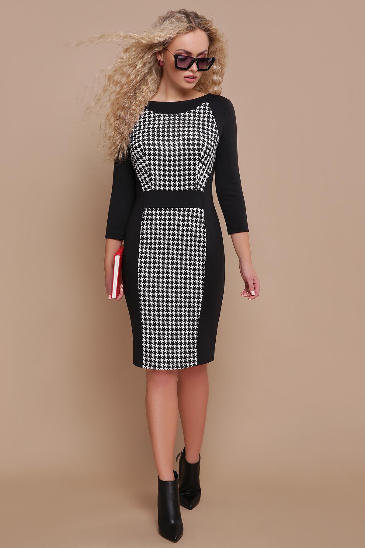 c73d6c31067 Черное платье с рукавом три четверти Шанель д р - купить в Украине