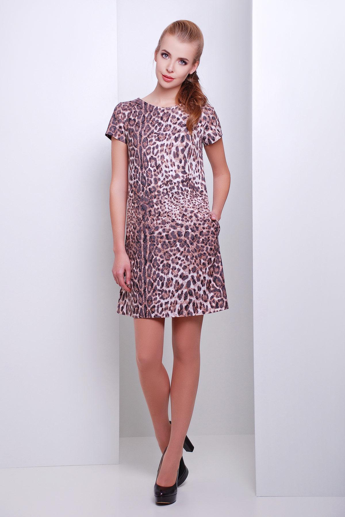 платье Миранда к/р. Цвет: леопардовый