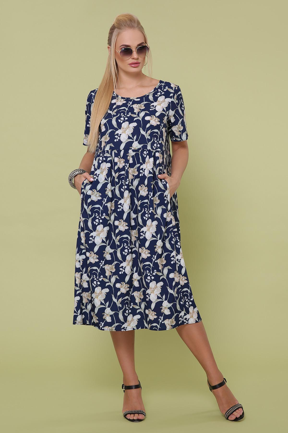платье Ирма-Б к/р. Цвет: т.синий-ирис