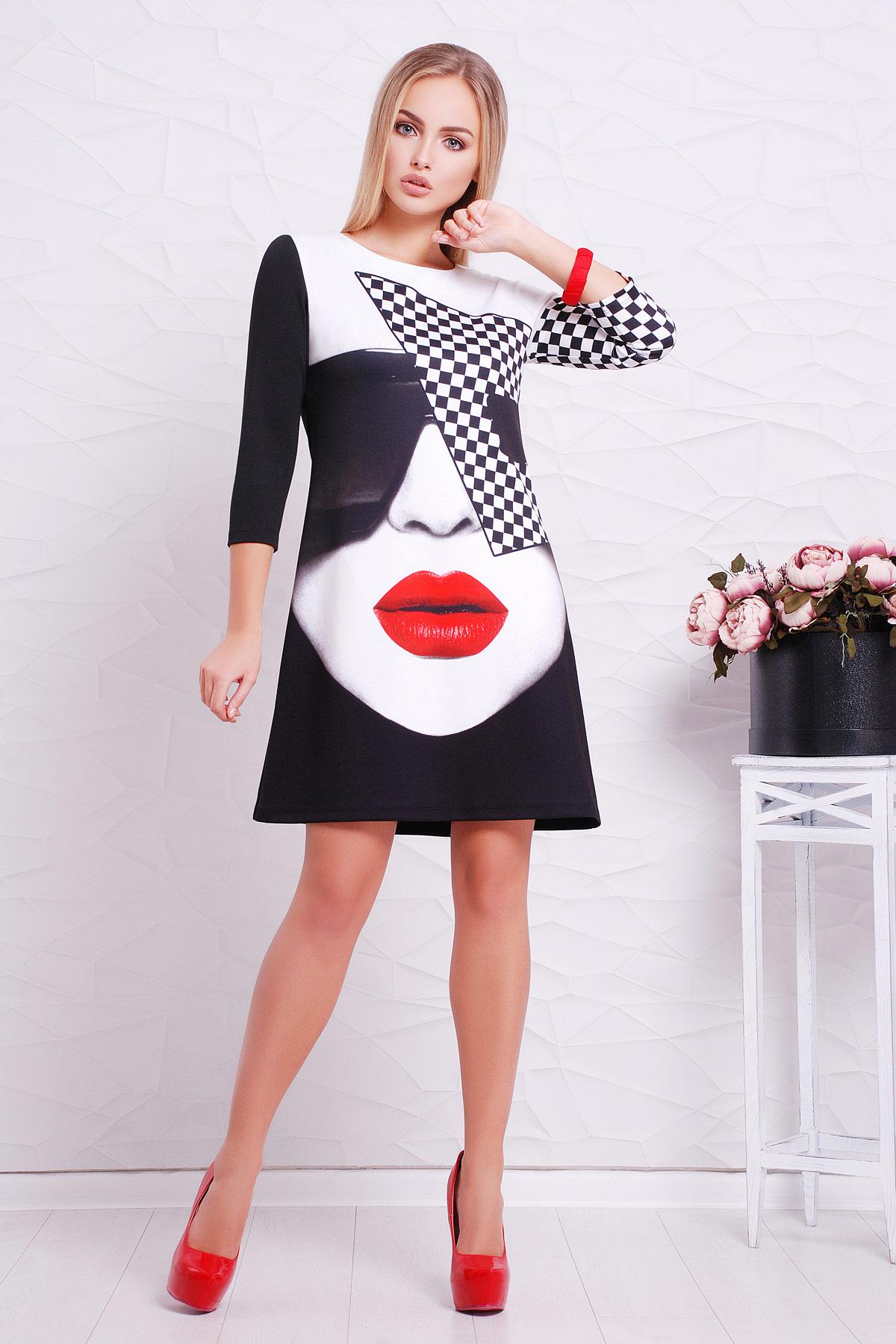 6ac87857590 Платье-трапеция с рукавом три четверти Тана-3Ф д р - купить в Украине