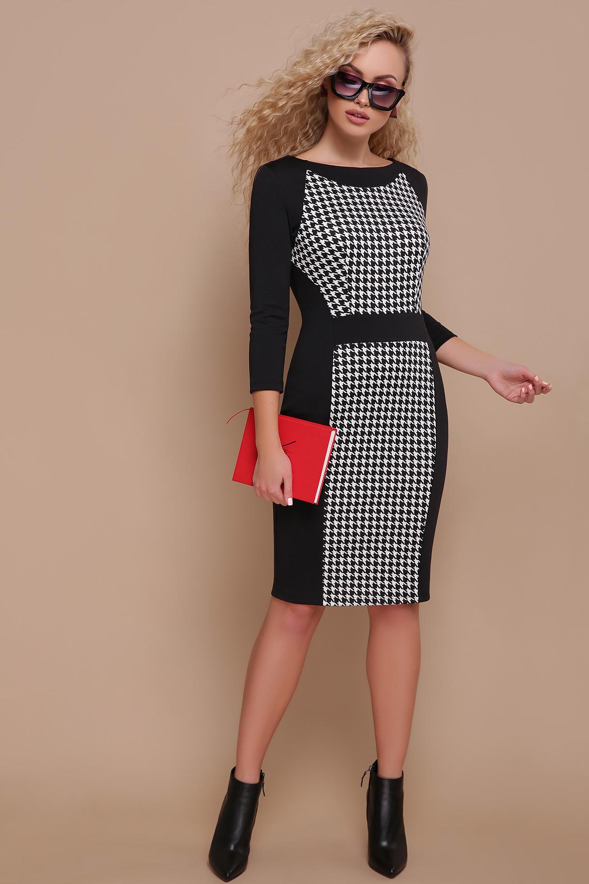 черное платье с рукавом три четверти. платье Шанель д р. Цвет  черный d5cadde801e