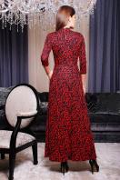 Женское платье в пол с черным ажурным узором. платье Шарлота д/р. Цвет: коралл-узор