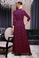 Женское платье в пол с черным ажурным узором. платье Шарлота д/р. Цвет: коралл-т.синий узор