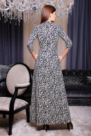 Женское платье в пол с черным ажурным узором. платье Шарлота д/р. Цвет: молоко-черный узор