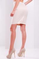 прямая синяя юбка до колен. юбка мод. №1. Цвет: св. бежевый