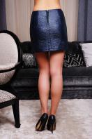 черная юбка из экокожи. юбка мод. №6. Цвет: т.синий-роза