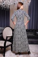 Женское платье в пол с черным ажурным узором. платье Шарлота д/р. Цвет: молоко-узор