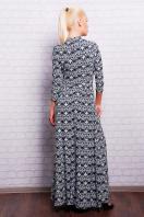 длинное платье с воротником стойка. платье Шарлота2 д/р. Цвет: т.синий-белый узор купить