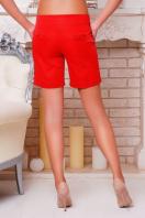 длинные классические женские шорты из трикотажной ткани. шорты Хилтон2 (длинные). Цвет: красный