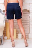 длинные классические женские шорты из трикотажной ткани. шорты Хилтон2 (длинные). Цвет: темно синий