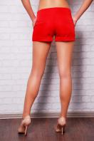 короткие белые женские трикотажные шорты из костюмной ткани. шорты Хилтон2 (короткие). Цвет: красный купить