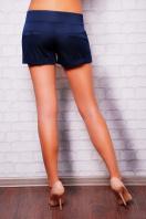 короткие белые женские трикотажные шорты из костюмной ткани. шорты Хилтон2 (короткие). Цвет: темно синий купить