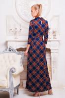 трикотажное платье в пол. платье Шарлота3 д/р. Цвет: синий-красная клетка цена