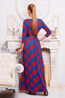 синее длинное платье с розами. платье Шарли д/р. Цвет: электрик-лапка-роза купить
