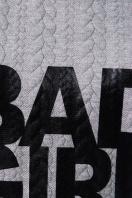 молодежное платье с надписью. платье Фрэнки д/р. Цвет: серый-черная отделка цена