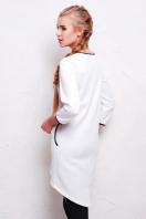 повседневное серое платье. платье Фрэнки2 д/р. Цвет: белый купить