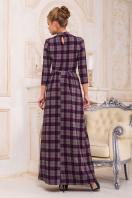 фиолетовое платье в пол. платье Шарлота4 д/р. Цвет: фиолетовый-серая клетка купить
