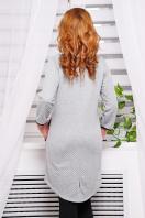 повседневное серое платье. платье Фрэнки2 д/р. Цвет: серый ромб купить