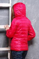черная спортивная куртка. куртка Смарт2. Цвет: фуксия купить