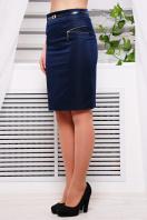 деловая черная юбка. юбка мод. №17. Цвет: темно синий купить
