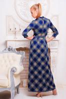 клетчатое длинное платье. платье Шарлота3 д/р. Цвет: синий-зеленый клетка купить