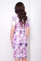 летнее платье футляр с цветами. платье Энжи к/р. Цвет: белый-фиолет.цветы купить