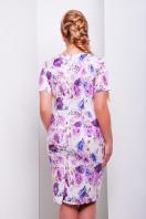 летнее платье футляр с цветами. платье Энжи к/р. Цвет: белый-фиолет.цветы в интернет-магазине