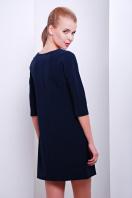 темно-синее платье прямого кроя. платье Элика д/р. Цвет: серо-синий купить