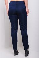женские белые классические брюки большого размера. брюки Хилори-Б. Цвет: темно синий купить