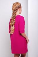 синее трикотажное платье свободного кроя для полных. платье Элика-Б д/р. Цвет: фуксия купить