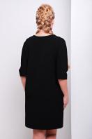 синее трикотажное платье свободного кроя для полных. платье Элика-Б д/р. Цвет: черный купить
