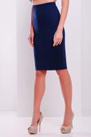 черная юбка-карандаш до колена. юбка мод. №20. Цвет: темно синий купить