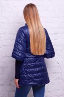 синяя куртка с рукавом три четверти. куртка Лисси. Цвет: синий купить