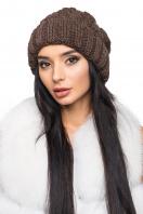 Коричневая шапка с отворотом-резинкой и косами. Шапка 1054. Цвет: коричневый