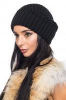 Вязаная шапка черного цвета с широкой резинкой. Шапка 1061. Цвет: черный купить