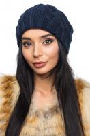 Осенне-зимняя вязаная шапка темно-синего цвета. Шапка 1064. Цвет: темно-синий купить
