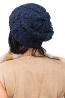 Осенне-зимняя вязаная шапка темно-синего цвета. Шапка 1064. Цвет: темно-синий цена