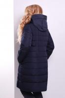 Стильная женская куртка песочного цвета. Куртка 367. Цвет: темно синий купить