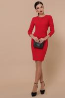 Облегающее платье выше колен красного цвета. платье Модеста д/р. Цвет: красный купить